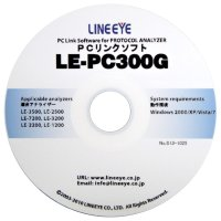 PC Link Software (USB hardware key edition)